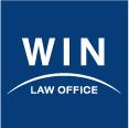 ウィン綜合法律事務所
